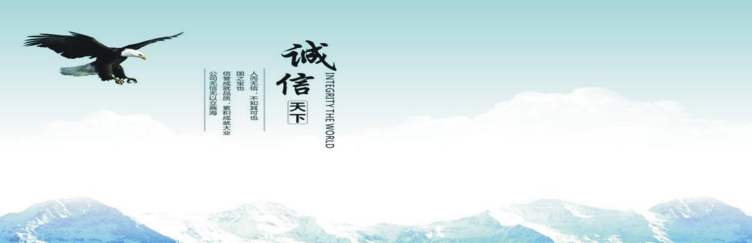 鄭州(zhou)華興塑料模具