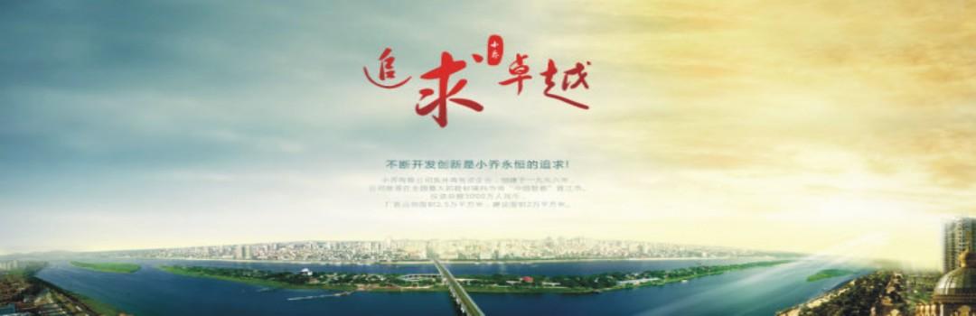 鄭州(zhou)塑料加工
