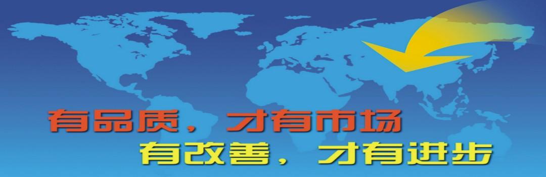 鄭州(zhou)塑料廠