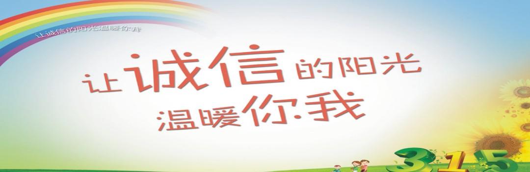鄭州(zhou)塑料制品(pin)